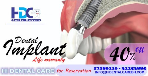 Hi Dental Care