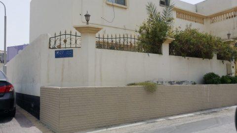 للبيع بيت في مدينة حمد