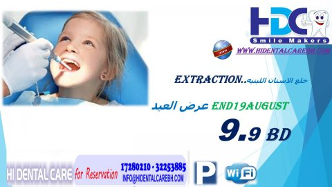 dentalhdcOnly Hi Dental Care