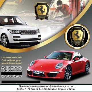 ferwana auto electric & spare parts فروانة لكهرباء السيارات وقطع الغيار