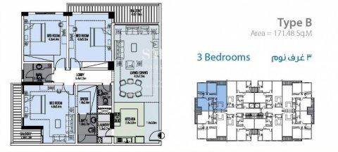 شقة فاخرة ثلاثة غرف للبيع في جزيرة الريف
