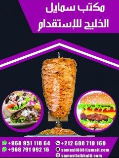 نادلات و نادلين من المغرب خبرة عالية