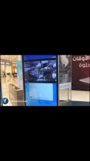 Interactive ads touch screens