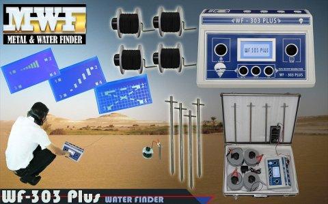 الماكينة الجيلوجية للكشف عن المياه عالميا ونوع المياه وعمقها WF-