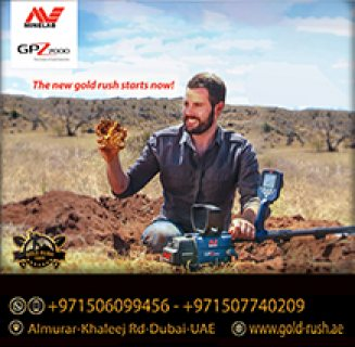 عرض خاص اجهزة كشف الذهب الخام وعروق الذهب جي بي زد 7000 والتسليم فوري