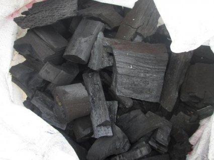 Hardwood Charcoal,,..whatsapp.....+254770172338
