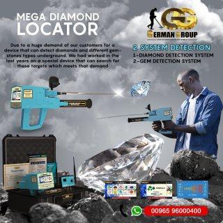 mega diamond locator  فى البحرين لكشف الماس