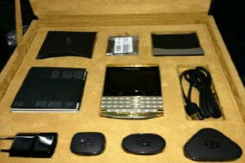 Blackberry Porsche Design P9981 (Gold,Silver & Black )
