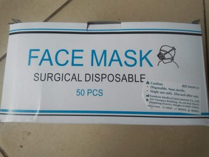 Face Mask Disposable Mouth Masks Flu Virus