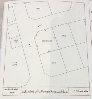 للبيع أرض في القرية خلف المدرسة الاهلية وقريبة من سار
