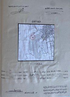 للبيع ارض سكنية استثمارية في منطقة سار بالقرب من مدرسة سانت كرستوفر مساحة