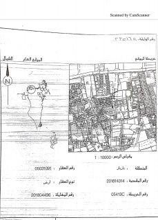 للبيع أرض في منطقة باربار مساحتها 417.2 متر التصنيف RA بالقرب