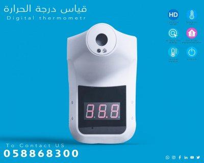 جهاز ديجيتال قياس درجة الحرارة عن بعد