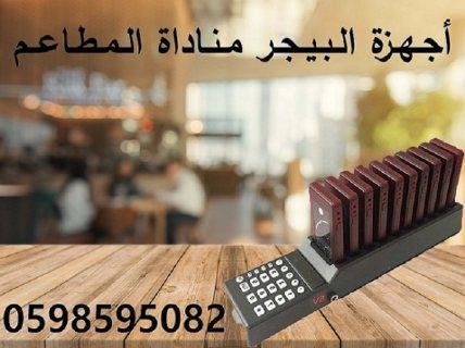 مجمع تجاري للبيع في مدينة حمد في منطقة الهملة المجمع عبارة عن 48 محل