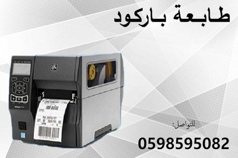 شقه مفروشه بالكامل مع الكهرباء للايجار في الحوارة مطله علي شارع المعارض