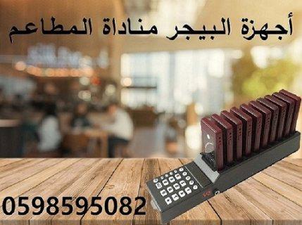 شقه غرفه نوم وصاله مع الكهرباء للايجار في الحواره بالقرب من اسواق زينل