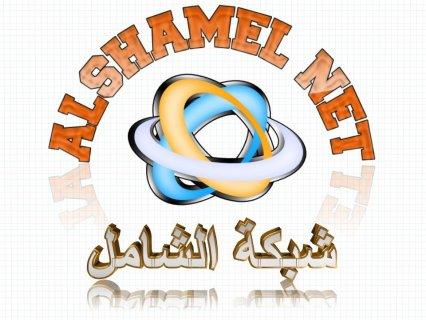 توفير الايدي العاملة اليمنية
