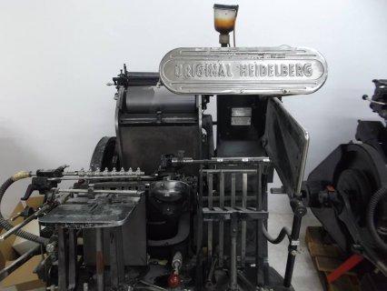 8 ماكينة مروحة 100 هايدلبرج المانى للبيع