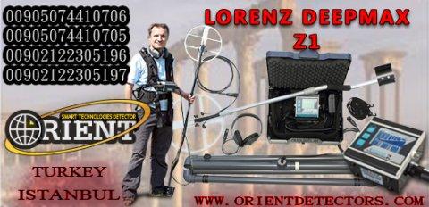 كاشف الذهب والمعادن الألماني المتطور - LORENZ DEEPMAX Z1