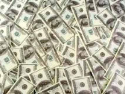 هل تحتاج قرض عرض الأعمال تطبيق الآن
