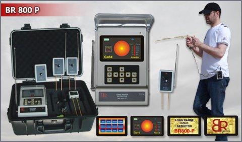 احدث جهاز كشف الذهب والدفائن تحت الارض BR800P