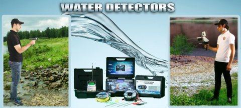 جهاز كشف المياه FRESH RESULT بالنظام الاستشعاري فى المنامه