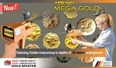 MEGA GOLD كاشف الكنوز والذهب الخام تحت الارض