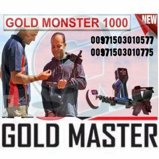 جهاز كشف الكنوز والذهب الخام ( وحش الذهب 1000 )