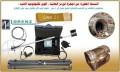 لورنز زد 1 كاشف الذهب - دبي - مملكة الأكتشاف