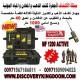 للبيع جهاز  MF 1200 Active كشف الذهب الاستشعاري من شركة مملكة الاكتشاف