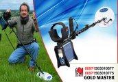 افضل اجهزة كشف الذهب الامريكيه  GPX 4500