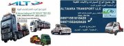 شركة شحن سيارات في دبي