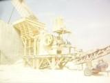 مصنع الخليج
