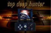 جهاز Deep Hunter Pro بالنظام التصويري لكشف الذهب والمعادن