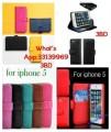 عروض تخفيضات على كفرات الكمية محدودة S4 & iphone5