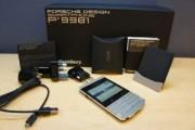 BlackBerry Porsche Design P9981,Q10( ADD ME 226D1779)