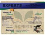 مركز experts لخدمات الباحثين و الاكاديميين
