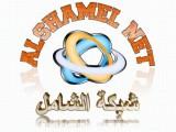 خدمة توفير الايدي العاملة اليمنية