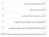 مصرية جامعية تبحث عن وظيفه في حضانة أو روضة