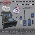 جهاز كشف الذهب والمعادن والمياه الجوفية المطور| MF-9700 QUINARY