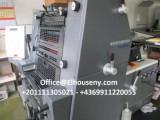 ماكينة هايدلبرج برنت ماستر
