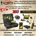 جهاز كشف الكنوز الذهبية ام اف 1500 سمارت | MF 1500 SMART
