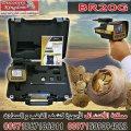 للبيع جهاز كشف الكنوز والدفائن BR 20 G