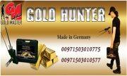 جهاز GOLD HUNTER كاشف المعادن والذهب الخام
