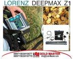 جهاز التنقيب عن الكنوز والذهب الخام لورنزد ديب ماكس زد 1