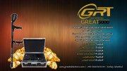 جهاز كشف الذهب 2018 تصوير مباشر جريت 5000 great للاتصال : 00905366363134